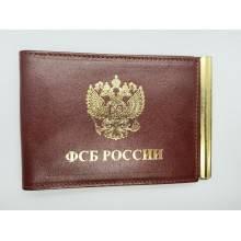 Обложка для удостоверения зажим для купюр КУ-4 ФСБ Person