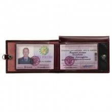 Обложка для удостоверения с автобумажником МВД РОССИИ Stark черный