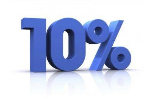 Скидка 10% на все модели